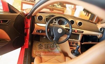 Китайский гибридный спорткар фото салона