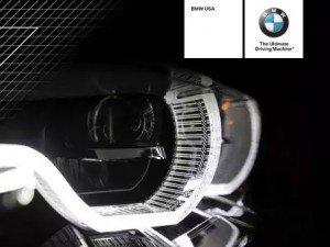 Новый BMW 7-Series представят на закрытом мероприятии