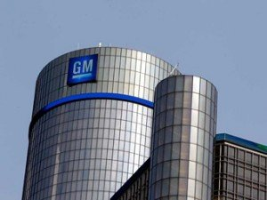 General Motors под строгим надзором
