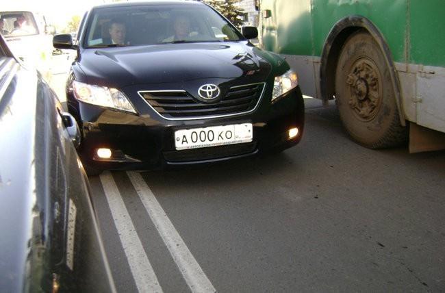 автомобиль злостного нарушителя ПДД