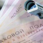 «Письма счастья» начнут приходить автомобилистам без ОСАГО с сентября