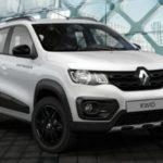 Представлен недорогой Renault Kwid 2020 (цена, фото, видео)